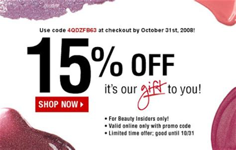Sephora Beauty Insider 15% Coupon Code – Musings of a Muse